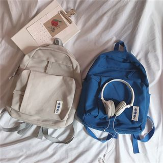 bbgg - Backpacks