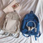 bbgg 150x150 - Yellow Plain Nylon Backpack